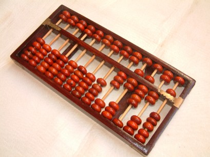 How to Use an Abacus to Teach Kids Math